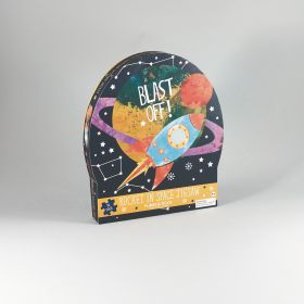 Space Shape Puzzle - 40 Pieces
