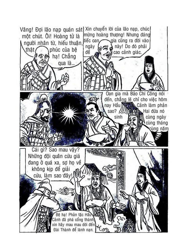 Bồ Tát Hóa Thân