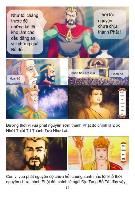 Sự Tích Địa Tạng Bồ Tát