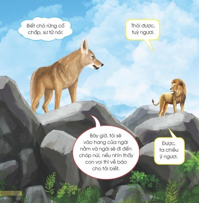 Chó Rừng Tự Kiêu