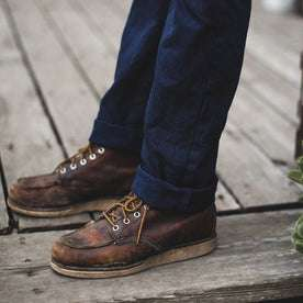The Democratic Jean in Double Indigo Standard: Alternate Image 1