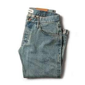 folded flatlay of jean front