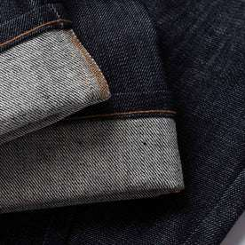material shot of jean bottom stitching