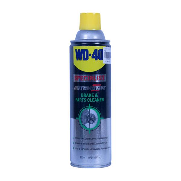 WD-40 BRAKE CLEANER 450ML