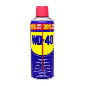 WD-40 Lubricant 333ml (11.2oz)