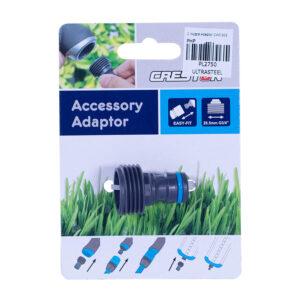 Nozzle Adaptor (CWC203)