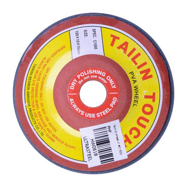 "Tailin Greentouch PVA Sponge Wheel 4"" #C1500 for Granite"