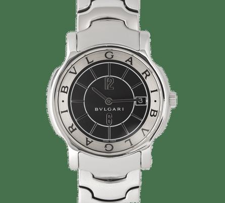 BVLGARI watch repairs Repairs by post