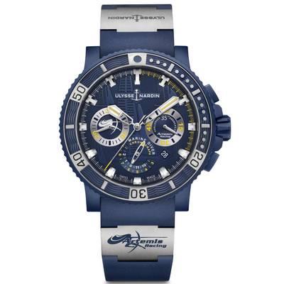 Ulysse Nardin watch repairs Repairs by post