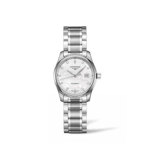 Longines watch warranty period - Repairsbypost.com