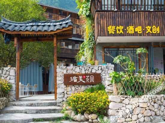 Hotel Exterior Xunmei Garden Boutique Holiday Hotel