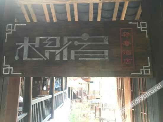 Hotel Exterior xijiangxiangsu hotel
