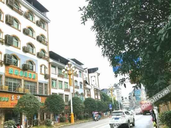 Hotel Exterior Towo Holiday Hotel (Shibing)