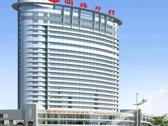 Logo M.Z Kaijun International Hotel