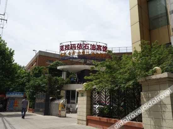 外观 Gem Flower Hotel