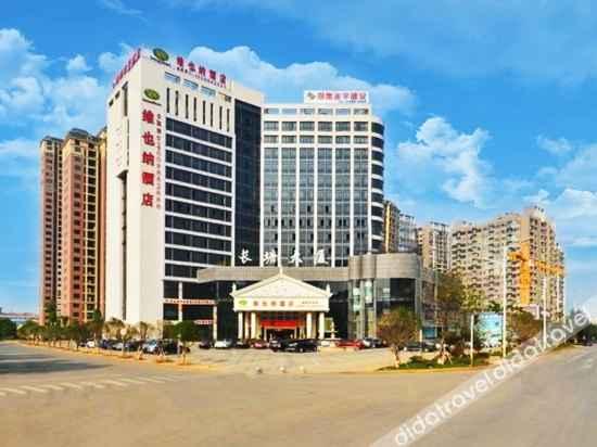 外观 Vienna Hotel (Xiangtan Bantang City Railway Station)