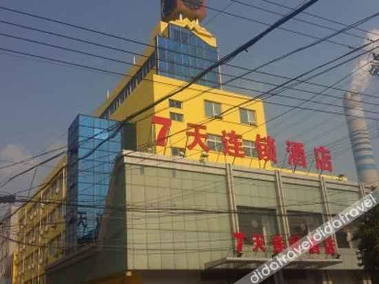 外观 7 Days Inn (Lianyungang Haizhou Ancient City Daguangming)