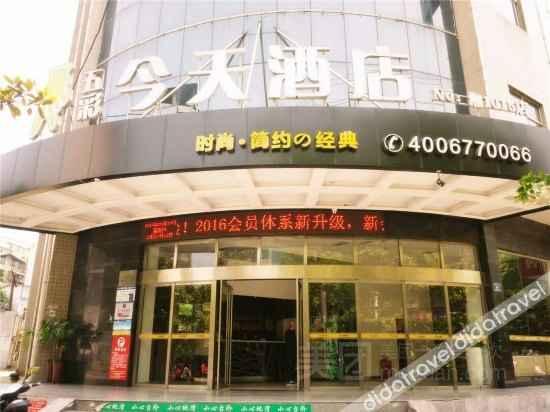 外观 Today Inns Huaihua Tianxingping