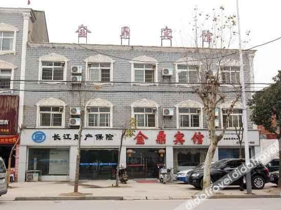 Logo 洪湖金鼎宾馆