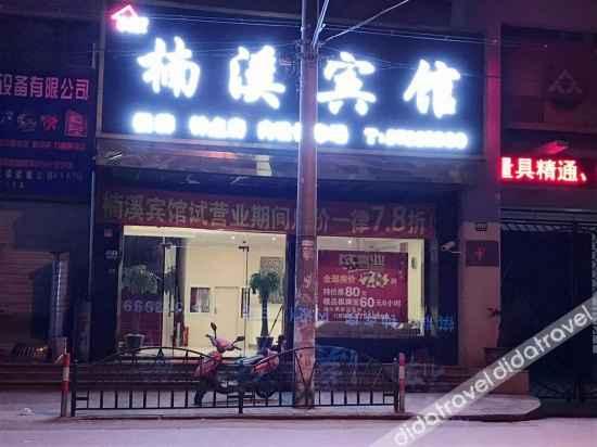 外观 Nanxi 68 Hotel