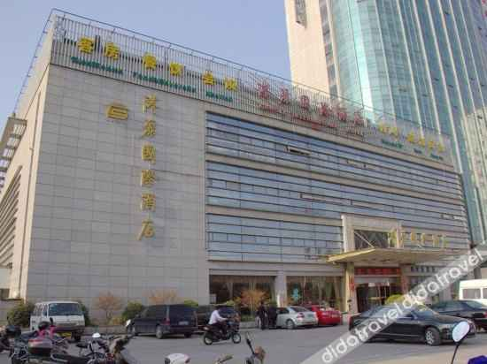 外观 Gangli International Hotel