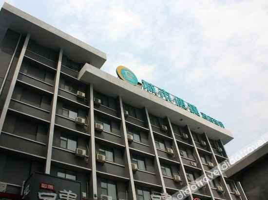 外观 City Comfort Inn Zhuzhou Railway Station