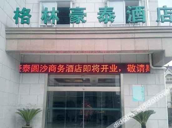 外观 GreenTree Inn Shanghai Changxing Island Yuansha Business Hotel