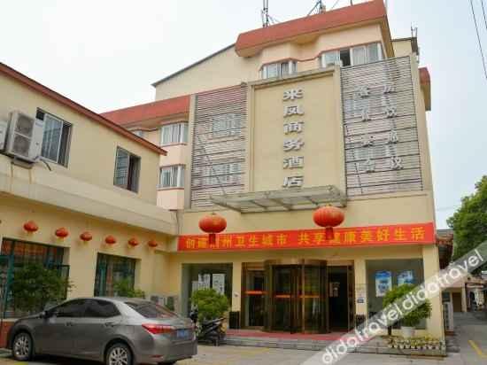 外观 Lai Feng Hotel