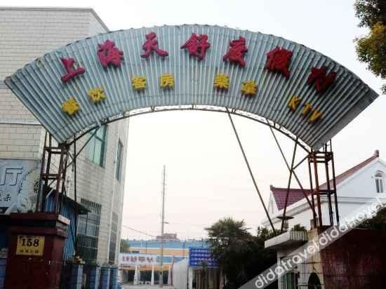 Logo Shanghai Tianshu Resort