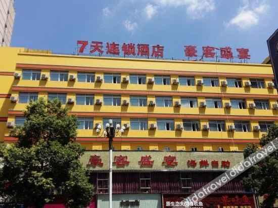 外观 7 Days Inn (Zhuzhou Central Square Bus Station)