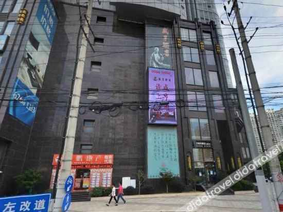 外观 Xiashangyuanda Apartment Hotel