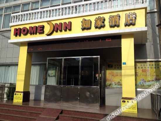 外观 Home Inn (Lianyungang Xugou Bathing Beach Zhongshan Road)