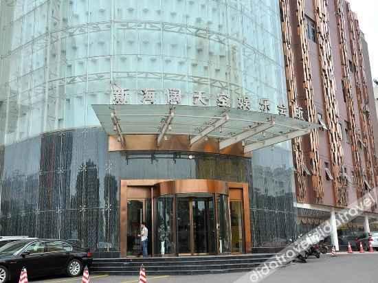 外观 Tiankong  Hotel