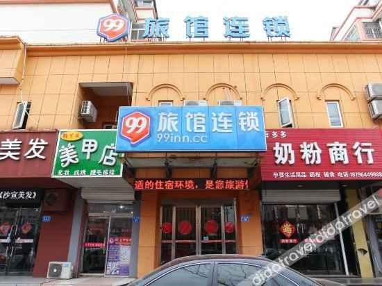 外观 99 Chain Inn Ganyu Huazhong Road