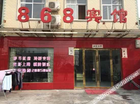 外观 洪湖868宾馆