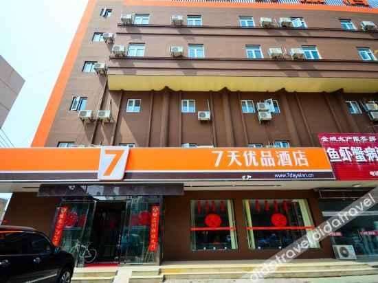 外观 7 Days Premium (Lianyungang Dongguan Road Shengang Pedestrian Street)