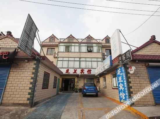 外观 Zhilan Hotel