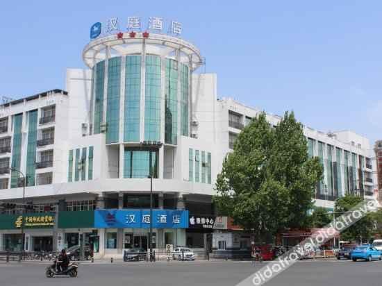 外观 Hanting Hotel (Lianyungang Ganyu Times Plaza)