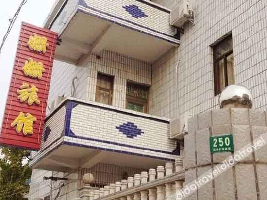 外观 Shanshan Hostel