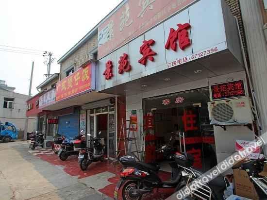 外观 Jingyuan Hotel
