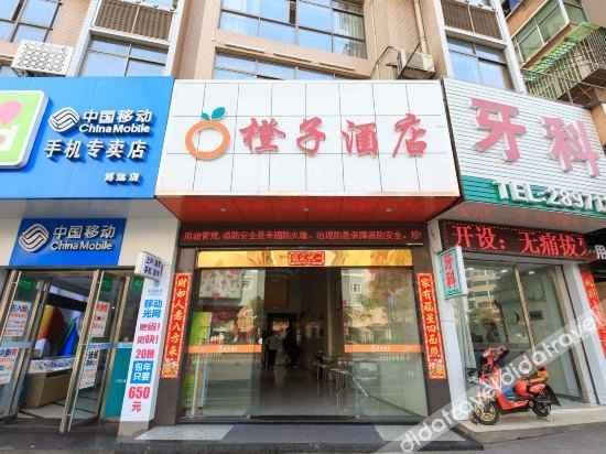 外观 Chenzhou zhuzhe hotel
