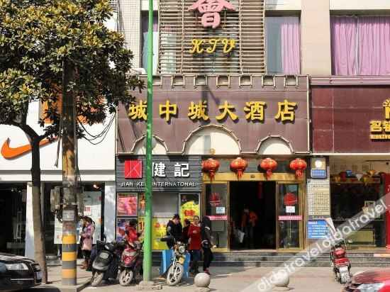 外观 Chengzhongcheng Hotel