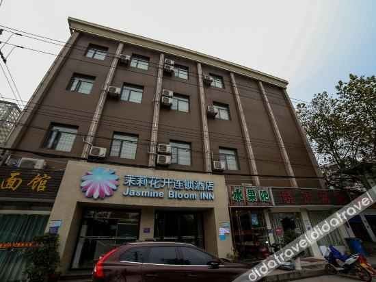 外观 Moli Huakai Chain Hotel Jingzhou East Ring Road