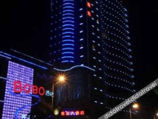 Logo Zixin Hotel