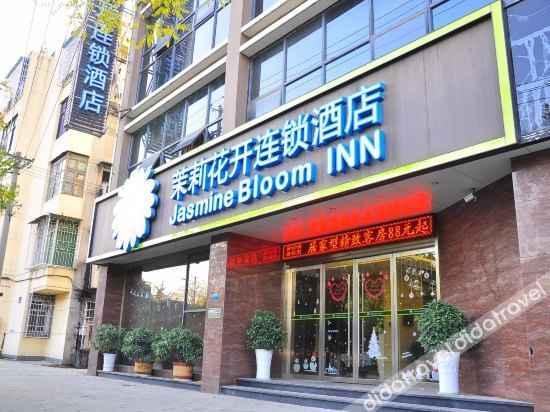 外观 Moli Huakai Chain Hotel Jingzhou Taqiao