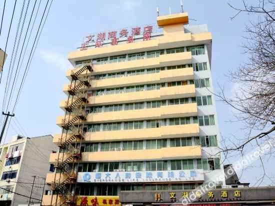 外观 Wenhu Business Hotel