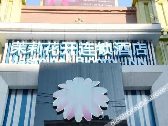 外观 Moli Huakai Chain Hotel Jingzhou Qianshuiwan