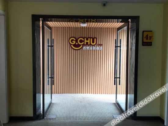 外观 Jichu Chain Hotel Jingzhou Jichun