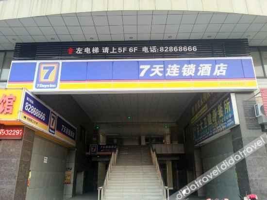 外观 7 Days Inn (Jintan North Bus Station)