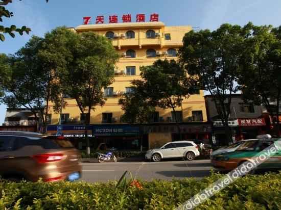 外观 7 Days Inn (Zhangjiajie  Ziwu Road Dayongqiao Park)